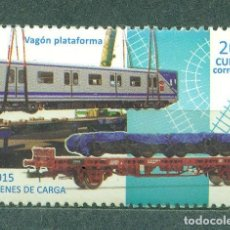 Sellos: 5925 CUBA 2015 MNH FREIGHT TRAINS. Lote 226320178