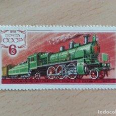 Sellos: SELLO NUEVO FERROCARRIL TRENES - URSS 6 - LOCOMOTORA. Lote 228013790