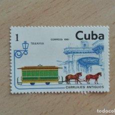 Sellos: SELLO NUEVO FERROCARRIL TRENES - CUBA 1 - TRANVIA CABALLO. Lote 228014870