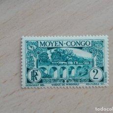Sellos: SELLO NUEVO FERROCARRIL TRENES - MOYEN CONGO 2. Lote 228015005