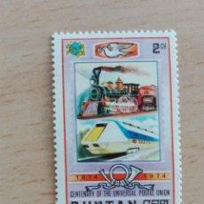 Sellos: SELLO NUEVO FERROCARRIL TRENES - BHUTAN 2CH. Lote 228015260