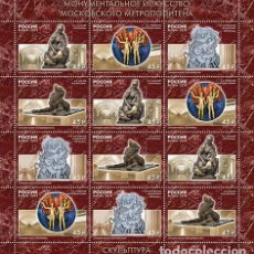 Sellos: RUS2488-91ML RUSSIA 2019 MNH MONUMENTAL ART OF THE MOSCOW METRO. Lote 228166366