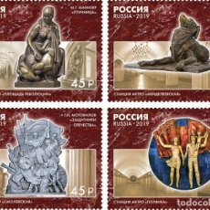 Sellos: RUS2488-91 RUSSIA 2019 MNH MONUMENTAL ART OF THE MOSCOW METRO. Lote 228166432