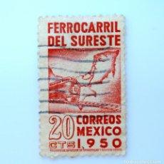 Sellos: SELLO POSTAL MÉXICO 1950, 20 CTS, INAUGURACION FERROCARRIL DEL SURESTE, USADO. Lote 232228750