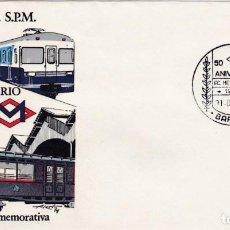 Sellos: SOBRE FERROCARILES CONMEMORATIVO EXPOSICION METROPOLITANO BARCELONA - 1974 - VER FOTO. Lote 234758853