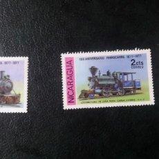 Sellos: SELLOS TRENES NICARAGUA. Lote 237916115