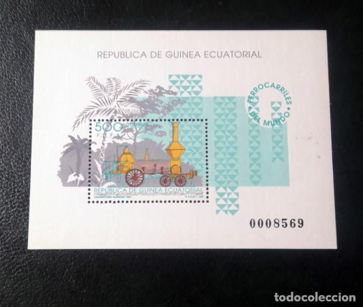 GUINEA ECUATORIAL HB TRENES DEL MUNDO. 1991 (Sellos - Temáticas - Trenes y Tranvias)