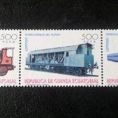 Sellos: GUINEA ECUATORIAL 206/08- AÑO 1995 - TRENES - FERROCARRILES DEL MUNDO LOTE 3 SELLOS. Lote 237937315