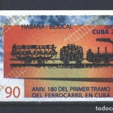 Sellos: CUBA 2017 THE 180TH ANNIVERSARY OF THE HABANA-BEJUCAL RAILWAY MNH - THE TRAINS, IMPERFORATES. Lote 241338705