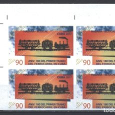 Sellos: CUBA 2017 THE 180TH ANNIVERSARY OF THE HABANA-BEJUCAL RAILWAY MNH - THE TRAINS, IMPERFORATES. Lote 241338715