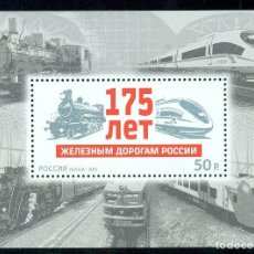 Sellos: RUSSIA 2012 THE 175TH ANNIVERSARY OF THE RUSSIAN RAILWAYS MNH - RAILWAYS, THE TRAINS. Lote 241341210