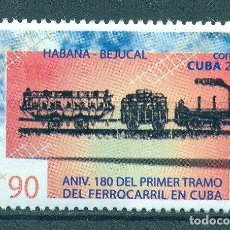 Sellos: 🚩 CUBA 2017 THE 180TH ANNIVERSARY OF THE HABANA-BEJUCAL RAILWAY MNH - RAILWAYS, THE TRAINS. Lote 241341920