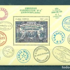 Sellos: CUBA 1987 THE 150TH ANNIVERSARY OF THE CUBAN RAILWAY MNH - STAMPS ON STAMPS, RAILWAYS. Lote 241344870
