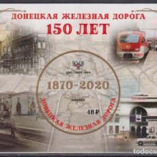 Sellos: 🚩 DONETSK 2020 DONETSK RAILWAY. 150 YEARS MNH - RAILWAYS, THE TRAINS. Lote 242068495
