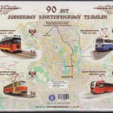 Sellos: 🚩 DONETSK 2018 90 YEARS OF THE DONETSK ELECTRIC TRAM MNH - CARDS, TRAMS. Lote 242068715