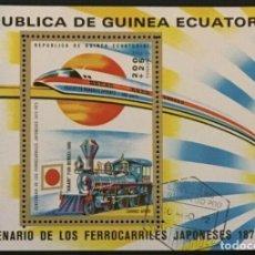 Sellos: GUINEA ECUATORIAL 1972 HOJA BLOQUE TRENES- CENTENARIO FERROCARRILES JAPONESES- TREN- LOCOMOTORAS. Lote 244432905