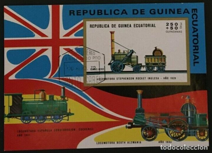 GUINEA ECUATORIAL 1972 HOJA BLOQUE TRENES- CENTENARIO FERROCARRILES JAPONESES- TREN- LOCOMOTORAS (Sellos - Temáticas - Trenes y Tranvias)