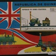 Sellos: GUINEA ECUATORIAL 1972 HOJA BLOQUE TRENES- CENTENARIO FERROCARRILES JAPONESES- TREN- LOCOMOTORAS. Lote 244432965