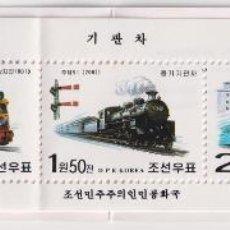 Sellos: 🚩 KOREA 2002 LOCOMOTIVES MNH - LOCOMOTIVES. Lote 244754040