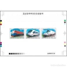 Sellos: 🚩 KOREA 2012 LOCOMOTIVES MNH - THE TRAINS, LOCOMOTIVES, IMPERFORATES. Lote 244890455