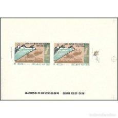 Sellos: 🚩 KOREA 1971 RAILWAY MNH - RAILWAYS. Lote 244903530