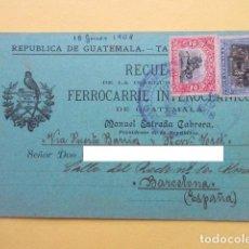 Sellos: 1908 - GUATEMALA INAUGURACION FERROCARRIL INTEROCEANICO VIA PUERTO BARRIOS NEW YORK. Lote 247292835
