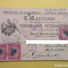 Sellos: 1908 - GUATEMALA INAUGURACION FERROCARRIL INTEROCEANICO MANUEL ESTRADA CABRERA PRESIDENTE. Lote 247293560