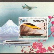 Timbres: MONGOLIA 1997***MNH. LONDON - PARIS TRAIN. Lote 253559575