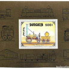 Timbres: MONGOLIA 1997***MNH. TEMATICA TRENES. Lote 253560535