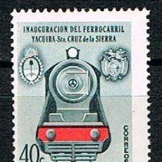 Sellos: ARGENTINA IVERT Nº 585, INAUGURACIÓN DE LA LÍNEA FÉRREA YACUIBA - SANTA CRUZ, NUEVO ***. Lote 253904445