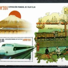 Sellos: ⚡ DISCOUNT CUBA 2011 INTERNATIONAL STAMP EXHIBITION PHILANIPPON 2011 MNH - THE MOUNTAINS, HO. Lote 255624860