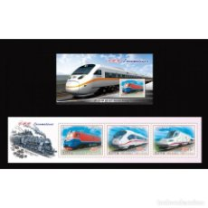 Sellos: ⚡ DISCOUNT KOREA 2012 LOCOMOTIVES MNH - THE TRAINS. Lote 255656520