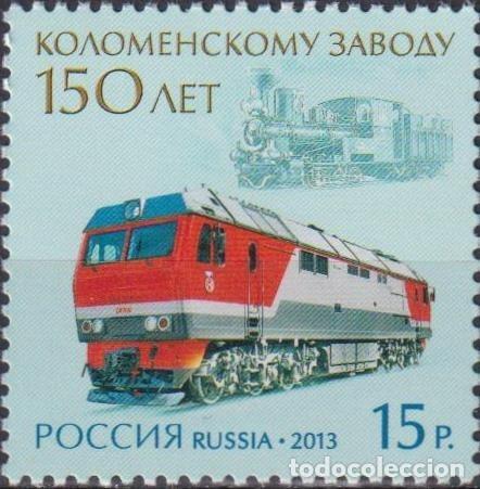 ⚡ DISCOUNT RUSSIA 2013 150 YEARS OF THE KOLOMENSKY PLANT MNH - THE TRAINS, LOCOMOTIVES (Sellos - Temáticas - Trenes y Tranvias)