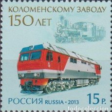 Sellos: ⚡ DISCOUNT RUSSIA 2013 150 YEARS OF THE KOLOMENSKY PLANT MNH - THE TRAINS, LOCOMOTIVES. Lote 257574975