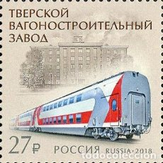 Sellos: ⚡ DISCOUNT RUSSIA 2018 TVER CARRIAGE WORKS MNH - WAGONS. Lote 257576115