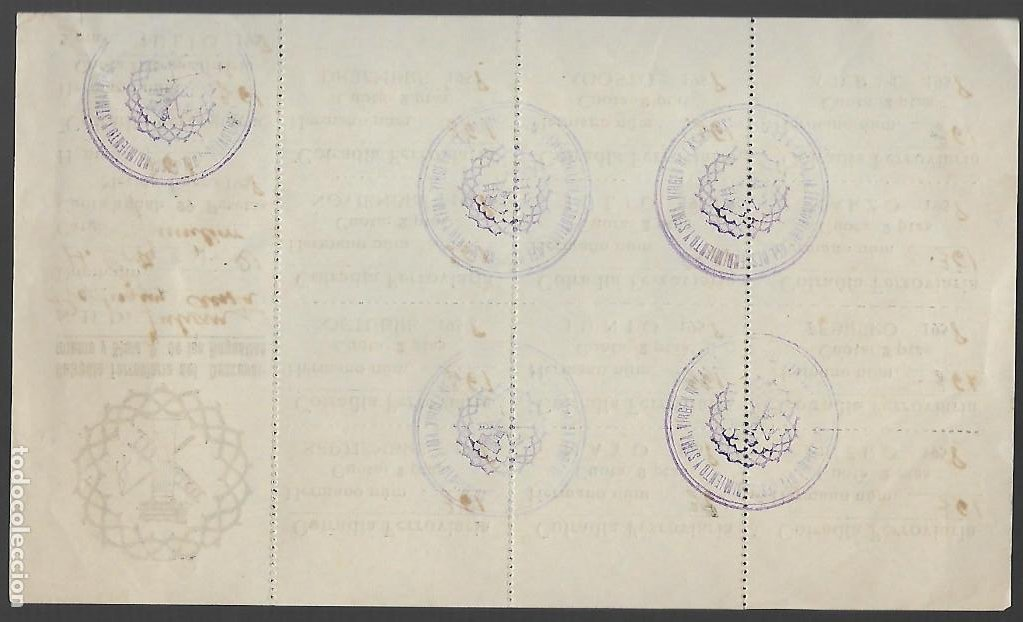Sellos: MERIDA, COFRADIA DE FERROVIARIOS, CUOTAS DE 12 MESES, AÑO 1958, VER FOTOS - Foto 2 - 257724910
