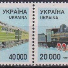 Sellos: ⚡ DISCOUNT UKRAINE 1996 RAILWAY LOCOMOTIVES MNH - THE TRAINS, LOCOMOTIVES. Lote 260512700