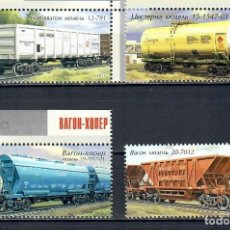 Sellos: ⚡ DISCOUNT UKRAINE 2013 RAILCAR BUILDING IN UKRAINE MNH - THE TRAINS, WAGONS. Lote 260525590