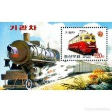 Sellos: ⚡ DISCOUNT KOREA 2004 LOCOMOTIVES MNH - LOCOMOTIVES. Lote 260530210