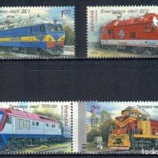 Sellos: ⚡ DISCOUNT UKRAINE 2010 LOCOMOTIVES MNH - THE TRAINS, LOCOMOTIVES. Lote 260537905