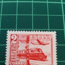 Sellos: 1948 FERROCARRILES ESPAÑA EDIFIL 1039 NUEVA PERFECTA FILATELIA COLISEVM VER MIS LOTES. Lote 261964710