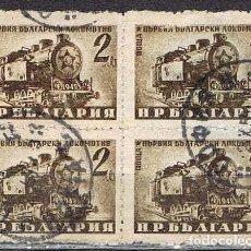 Sellos: BULGARIA 718 A, DESARROLLO DE LA INDIUSTARIA NACIONAL: INDUSTRIA FERROVIARIA, USADO EN BLOQUE DE 4. Lote 263332125