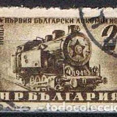 Sellos: BULGARIA 718 A, DESARROLLO DE LA INDIUSTARIA NACIONAL: INDUSTRIA FERROVIARIA, USADO. Lote 263334025