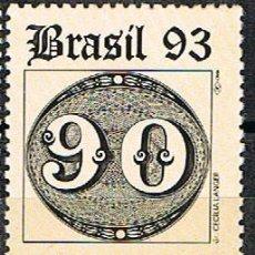 Sellos: BRASIL 2552, 150 ANIVERSARIO DEL PRIMER SELLO BRASILEÑO, NUEVO ***. Lote 263355745