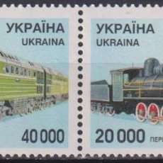 Sellos: ⚡ DISCOUNT UKRAINE 1996 RAILWAY LOCOMOTIVES MNH - THE TRAINS, LOCOMOTIVES. Lote 266261013