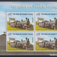 Sellos: ⚡ DISCOUNT URUGUAY 2020 THE 100TH ANNIVERSARY OF THE CITY OF PUEBLO YOUNG MNH - THE TRAINS. Lote 266302213