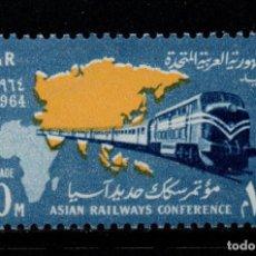 Sellos: EGIPTO 601** - AÑO 1964 - TRENES - CONFERENCIA ASIATICA DE FERROCARRILES. Lote 267646639