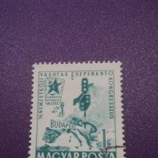 Sellos: SELLO HUNGRÍA (MAGYAR P) MTDO/1962/CONGR/FERROVIARIO/ESPERANTO/TRENES/SEMAFORO/EUROPA/MAPA/VIAS/LOC/. Lote 267906169
