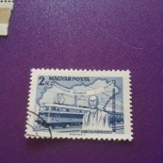 Sellos: SELLO HUNGRÍA (MAGYAR P) MTDO/1968/CENT/NACIMIENTO/INGENIERO/TRENES/MAPA/LOCOMOTORA/FAMOSO/KALMAN/KO. Lote 268609504