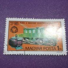 Sellos: SELLO HUNGRÍA (MAGYAR P) MTDO/1975/75 ANIV/ASOCIACIÓN/ELECTROTECNICA/LOCOMOTORA/TRENES/FERROCARRIL/. Lote 268864459